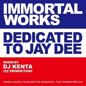 DJ Kenta - Dedicated To Jay Dee