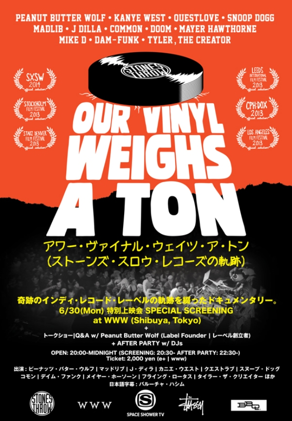 Stones Throw Records : Our Vinyl Weighs A Ton