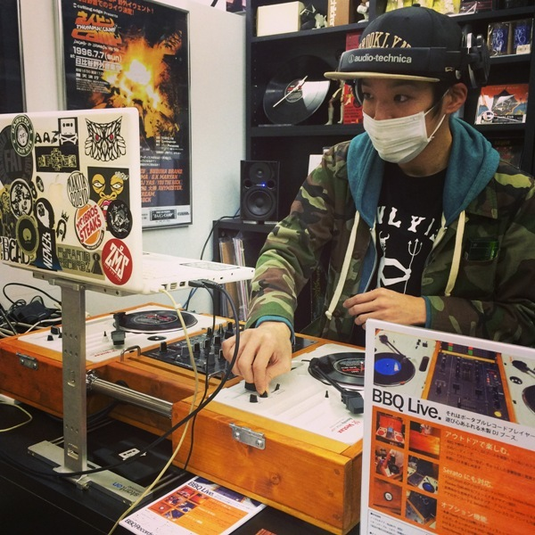 DJ Bozmori