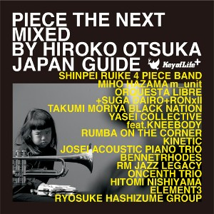 HIROKO OTSUKA DJ大塚広子 Piece The Next
